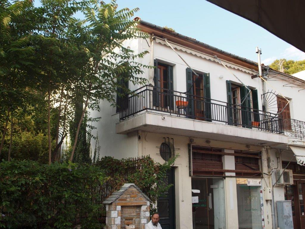 Home and business in Milies Pelion - Property Pelion